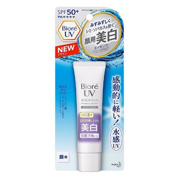UV Aqua Silky Rich Whitening Essence SPF50