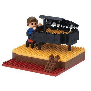 Piano NBH_167 Comes with Nanobbit